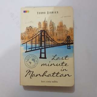 LAST MINUTE IN MANHATTAN by YOANA DIANIKA