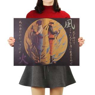 Premium Vintage Style Naruto | Moon Rival Poster