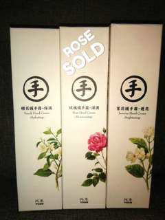 Hand Cream 75ml (Neroli / Rose / Jasmine)