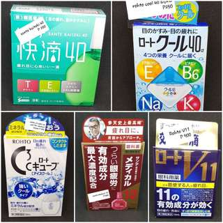 Various Eyedrops from Japan