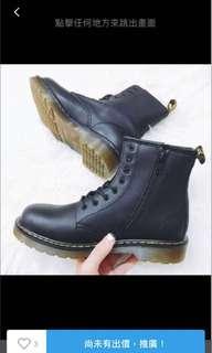 🚚 #降 Dr.martens高筒馬丁靴大童版