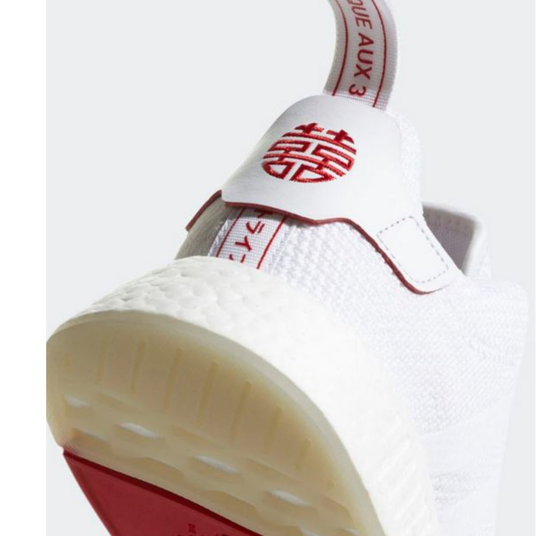899fbfd30 Adidas NMD R2 CNY Double Happiness