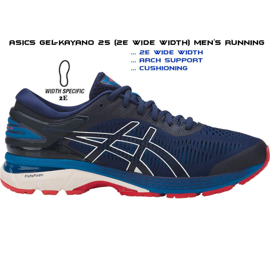 nouveaux styles 094f8 b4496 Asics Gel Kayano 25 (2E Extra Wide Width) Men's Running ...