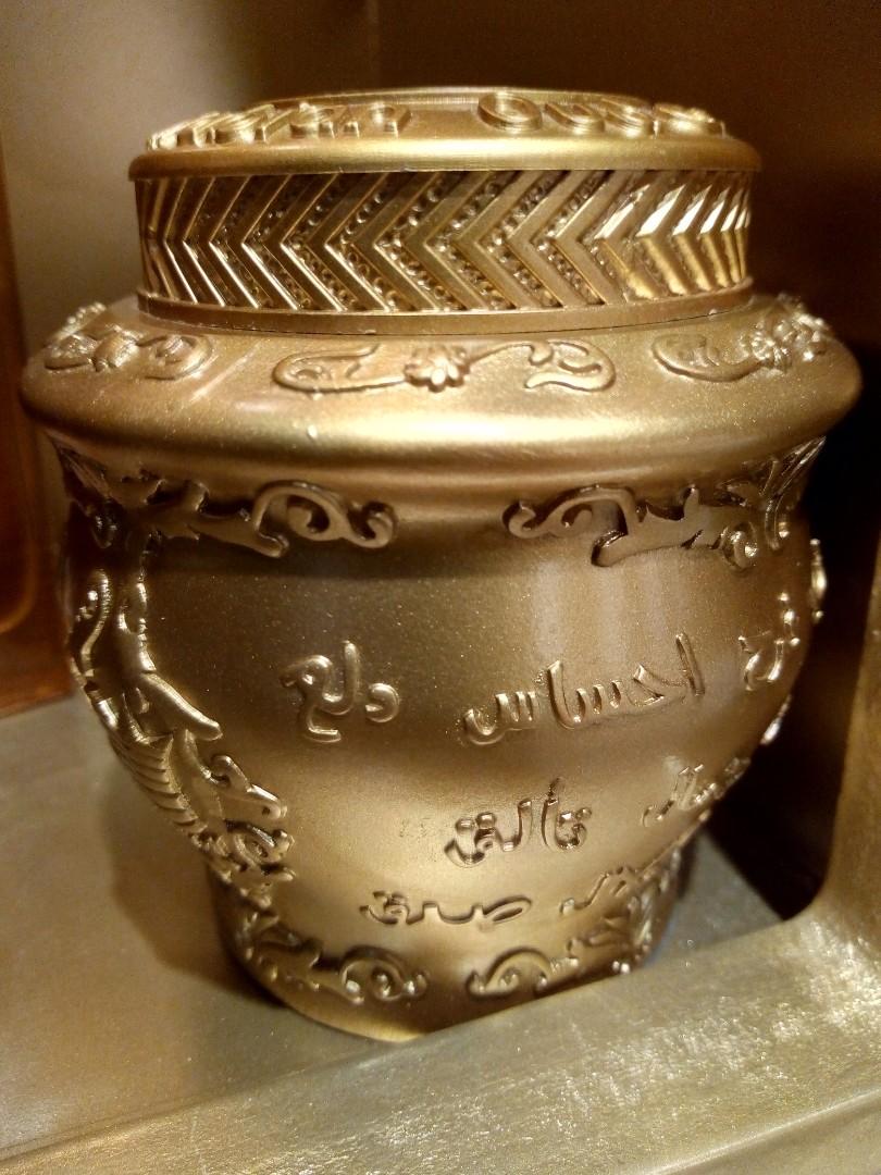 Bukhoor Mabthoth Kalemat Arabian Oud Incense Bukhur Gaharu Bakhoor Agarwood