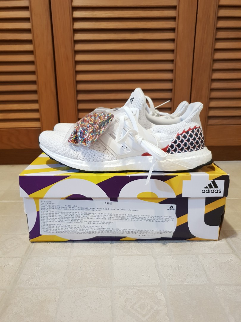 3c547230d06 🇨🇳 CHINA EXCLUSIVE  🇨🇳Ultra Boost Clima Dragon Boat Festival ...