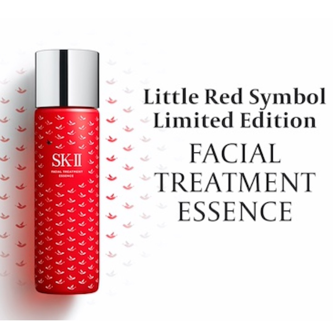 Sk Ii Facial Treatment Essence 230ml Limited Edition Little Red Fte Symbol Health Beauty Face Skin Care On Carousell
