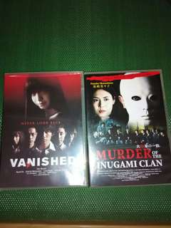 Japanese horror movies dvd