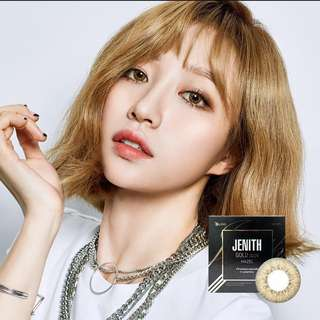 Jenith Gold Hazel Contacts Lens 300 degree