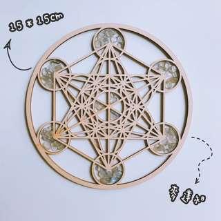神聖幾何木製能量符號