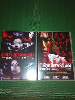 Japanese horror movie dvd