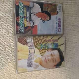 2 Cassette 魏汉文