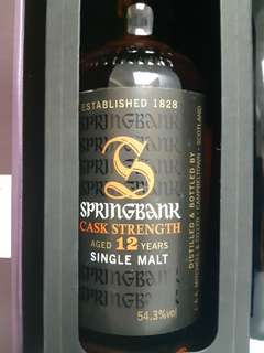 Springbank 12 years Cask Sthength#batch 9