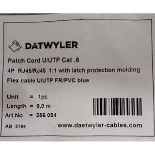 Cat 6 Patch Cable (5M) x 10 pcs (FREE Delivery)