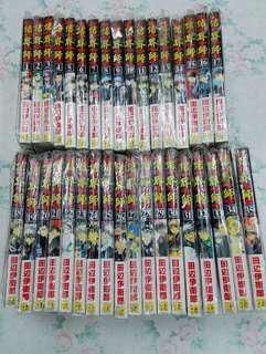 出售正文社版《結界師》漫畫全套(共35本)