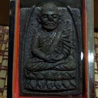 Lp Thuad Wat Chiang Hai 2524