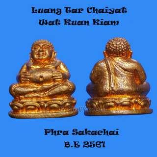 Thai Amulet - Luang Tar Chaiyat Wat Kuan Kiam Phra Sakachai B.E 2561