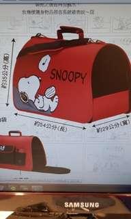 Snoopy寵物外出袋(不含運)