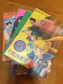 美少女戰士 Sailormoon 全彩色TV版漫畫 1-10完 武內直子