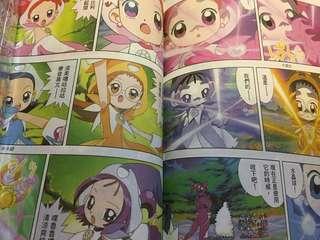 小魔女DoReMi 第二部漫畫 1-6完 彩色映畫版
