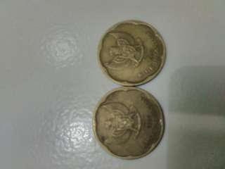 Uang logam 500 tahun 1992