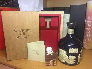SUNTORY THE WHISKY 有田燒
