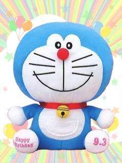 Doraemon birthday plushy 2017 limited edition