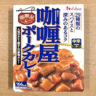 全新咖喱屋咖喱調理包