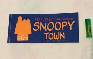 Snoopy peanuts(45週年)snoopy town 貼紙(絕版)