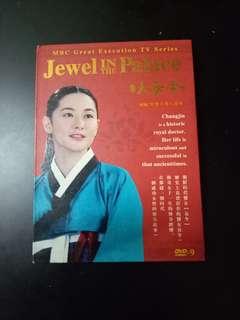 Jewel IN THE Palace (大长今) 4 disc - Audio (Mandarine / Korea / Eng) + Sub (Chinese/Eng/Jap)