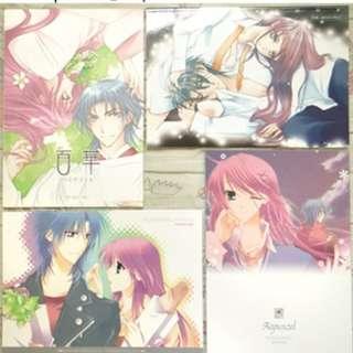 遙遠時空3 將臣x望美 4冊 同人誌 同人本 日文 日本