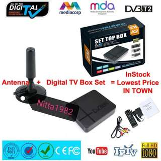 Digital TV HD Set-Top Box, DVB-T2 and Antenna. Super Quality. With Recording function.