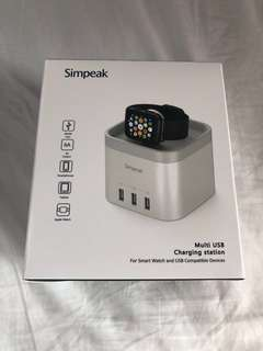 全新 Simpeak Multi USB Charging Station