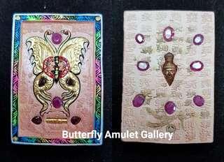 2561 Fardin Yai butterfly amulet