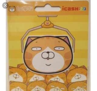 🚚 白爛貓icash2.0大頭款與歡樂款