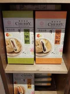 ✈大玩台灣代購✈櫻桃爺爺及第餅、蜜妃餅禮盒5入/盒