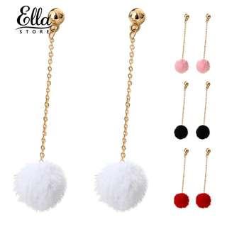 Cute fluffy ball dangle earings
