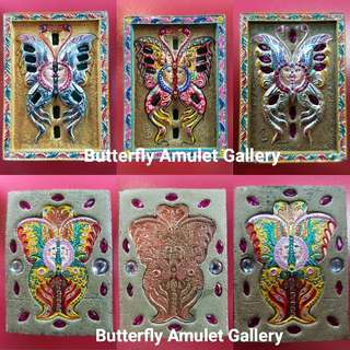 Blk A King of Neverdie. Butterfly amulet by Kruba Krissana