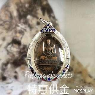 泰國佛牌佛像【特惠供金】古巴聞春 第一期九寶銅全能自身 佛牌