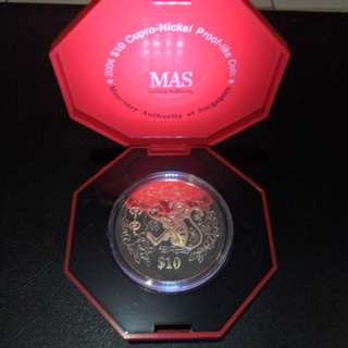 2004 Singapore Lunar Year of Monkey $10 coin