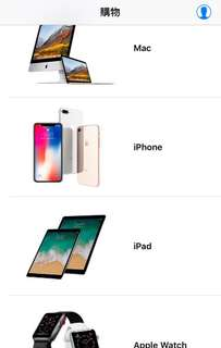 KK.Mall 出售全新香港行貨蘋果Apple產品