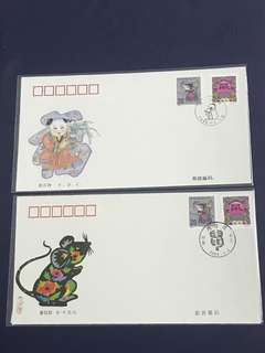 China Stamp- 1996-1 A/B FDC