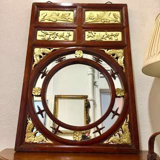 Antique Chinese Mirror