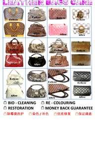 🚚 Bag Repair
