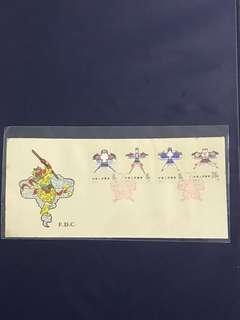 China Stamp- 1980 T50 FDC -Toning