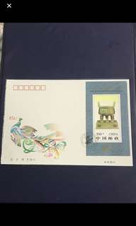 China Stamp- 1996-11 Miniature Sheet FDC