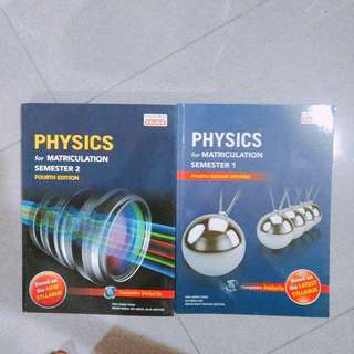 Physics for matriculation