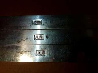 古銀條,擺飾,銀條,銀,文鎮~古銀條文鎮擺飾(有足銀字樣,重約150公克)[有(八吉祥),(八仙)與(八仙的八種法器)三種款式]