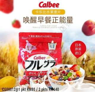 Calbee卡乐比北海道富果乐水果冲饮燕麦片(800g)* 2016年日本市场占有率53%❗ Calbee Fruit Granola (800g)