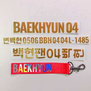 EXO BAEKHYUN lightstick decals + nametag