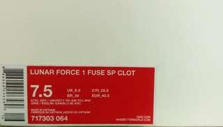 Nike*Clot Lunar Force 1
